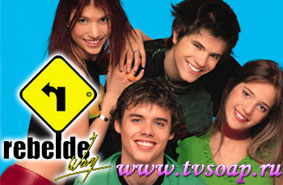 """�������� ���"" \ ""Rebel's Way"", Rebelde Way"""